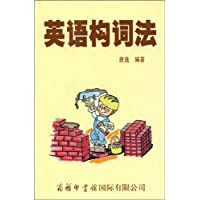 http://ec4.images-amazon.com/images/I/51fHagxPD4L._AA200_.jpg