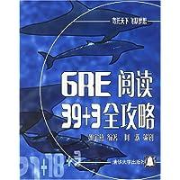 http://ec4.images-amazon.com/images/I/51fI-jjLzKL._AA200_.jpg