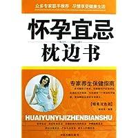 http://ec4.images-amazon.com/images/I/51fI7kiYZLL._AA200_.jpg