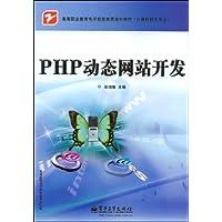 http://ec4.images-amazon.com/images/I/51fIObc%2BWVL._AA200_.jpg