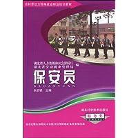 http://ec4.images-amazon.com/images/I/51fIeM2FwNL._AA200_.jpg