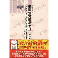 http://ec4.images-amazon.com/images/I/51fInLrCzJL._AA200_.jpg