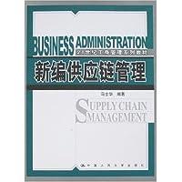 http://ec4.images-amazon.com/images/I/51fIuTPZt9L._AA200_.jpg