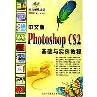 http://ec4.images-amazon.com/images/I/51fIxCNG6iL._AA200_.jpg