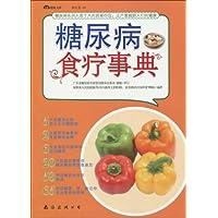 http://ec4.images-amazon.com/images/I/51fJQVT67gL._AA200_.jpg