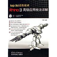 http://ec4.images-amazon.com/images/I/51fJmDFaeBL._AA200_.jpg