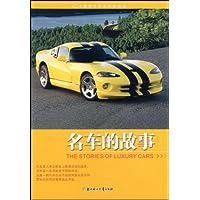 http://ec4.images-amazon.com/images/I/51fJsIIwtdL._AA200_.jpg