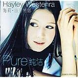 海莉•威斯特纳:纯洁(CD)
