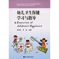 http://ec4.images-amazon.com/images/I/51fKBKx08-L._AA200_.jpg