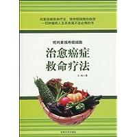 http://ec4.images-amazon.com/images/I/51fKMHZG23L._AA200_.jpg