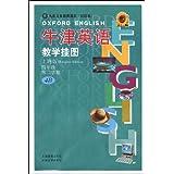 苏教版四年级英语下册(牛津译林4B)