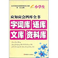 http://ec4.images-amazon.com/images/I/51fKeMZ1f4L._AA200_.jpg