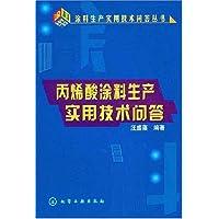 http://ec4.images-amazon.com/images/I/51fL4lrz4UL._AA200_.jpg