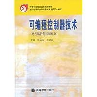 http://ec4.images-amazon.com/images/I/51fLGbcAtSL._AA200_.jpg