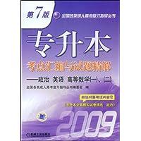 http://ec4.images-amazon.com/images/I/51fLacTUXoL._AA200_.jpg
