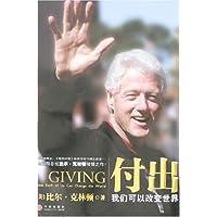http://ec4.images-amazon.com/images/I/51fMbAR%2Bv7L._AA200_.jpg