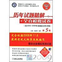 http://ec4.images-amazon.com/images/I/51fOG-uFZ6L._AA200_.jpg