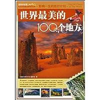 http://ec4.images-amazon.com/images/I/51fOTeAImOL._AA200_.jpg