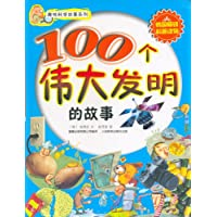 http://ec4.images-amazon.com/images/I/51fOUr-iqxL._AA200_.jpg