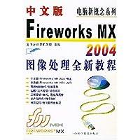 http://ec4.images-amazon.com/images/I/51fOkOM2CLL._AA200_.jpg