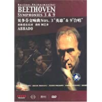 贝多芬:第3、第9交响曲