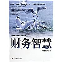 http://ec4.images-amazon.com/images/I/51fPCkk1%2BpL._AA200_.jpg