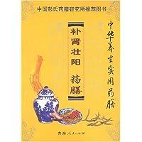 http://ec4.images-amazon.com/images/I/51fPE3w0SsL._AA200_.jpg