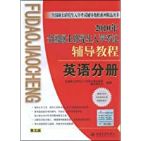 http://ec4.images-amazon.com/images/I/51fPGV6jADL._AA200_.jpg