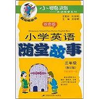 http://ec4.images-amazon.com/images/I/51fR5A%2Bl5gL._AA200_.jpg