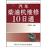 http://ec4.images-amazon.com/images/I/51fRCCLtMDL._AA200_.jpg