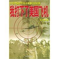 http://ec4.images-amazon.com/images/I/51fRqVL0DKL._AA200_.jpg