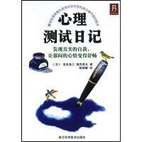 http://ec4.images-amazon.com/images/I/51fRunP1x-L._AA200_.jpg