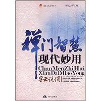 http://ec4.images-amazon.com/images/I/51fS-IYdZsL._AA200_.jpg