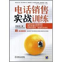 http://ec4.images-amazon.com/images/I/51fSNM7QUVL._AA200_.jpg