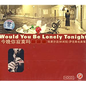 01 恋爱协奏曲 love concerto 2:22   02 今晚你寂寞吗 would you