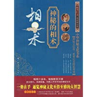 http://ec4.images-amazon.com/images/I/51fSd75RTnL._AA200_.jpg