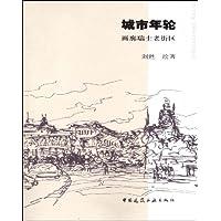 http://ec4.images-amazon.com/images/I/51fSuEcXy%2BL._AA200_.jpg