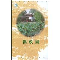 http://ec4.images-amazon.com/images/I/51fTDrUR53L._AA200_.jpg