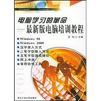 http://ec4.images-amazon.com/images/I/51fU2UiMFtL._AA200_.jpg