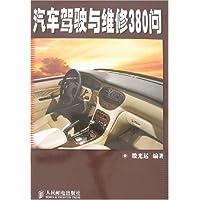 http://ec4.images-amazon.com/images/I/51fUCNoxdLL._AA200_.jpg