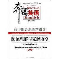 http://ec4.images-amazon.com/images/I/51fV6Sl6B5L._AA200_.jpg