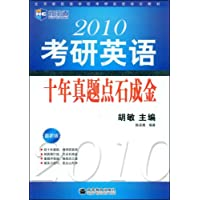 http://ec4.images-amazon.com/images/I/51fVCODzdNL._AA200_.jpg