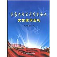 http://ec4.images-amazon.com/images/I/51fVP%2BF97mL._AA200_.jpg