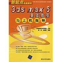 http://ec4.images-amazon.com/images/I/51fVf-ZFeQL._AA200_.jpg