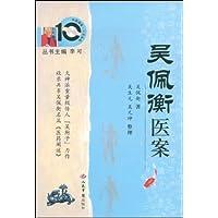 http://ec4.images-amazon.com/images/I/51fWEZOSg5L._AA200_.jpg