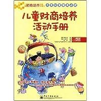 http://ec4.images-amazon.com/images/I/51fWdA8ZUEL._AA200_.jpg