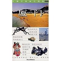 http://ec4.images-amazon.com/images/I/51fWlOxnlNL._AA200_.jpg