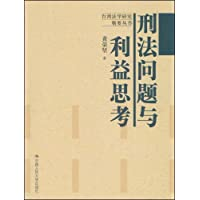 http://ec4.images-amazon.com/images/I/51fXs9ER0BL._AA200_.jpg