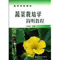 http://ec4.images-amazon.com/images/I/51fXyDE3jNL._AA200_.jpg