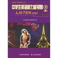 http://ec4.images-amazon.com/images/I/51fYCPXdI5L._AA200_.jpg